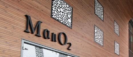 Restoran Mano 2 Zagreb